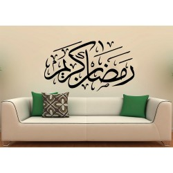 Sticker ramadan kareem