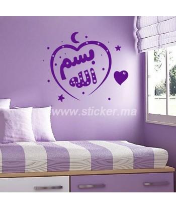 Sticker Cœur Bismillah